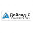 """ЧУП """"Дойлид-С"""", Минск"""