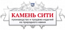 Камень Сити, Балашиха