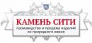 Камень Сити, Москва
