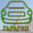Автопрокат на Гагарина, Сызрань