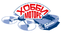 Хобби Моторс, Москва