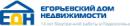 Егорьевский Дом Недвижимости, Мытищи
