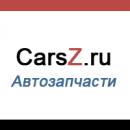 CarsZ Автозапчасти, Рубцовск