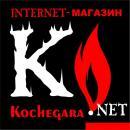 Интернет-магазин «Кочегарка»