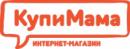 КупиМама Интернет-магазин