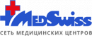 """ООО """"Медилюкс-ТМ"""", Калуга"""
