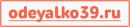 Интернет-магазин «Одеялко», Калининград