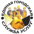 """ООО """"Служба услуг"""", Сургут"""