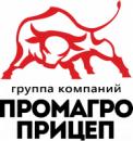 ПромАгроПрицеп, Москва