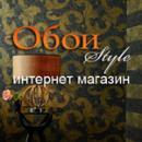 Интернет-магазин «Oboistyle»