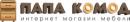 Интернет-магазин «Магазин мебели Папа Комод»