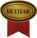 ооо Бетпак