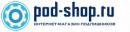 Интернет-магазин «pod-shop.ru»