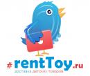 Детский интернет магазин, Россия