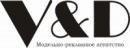 Модельно-рекламное агентство V&D, Черкассы