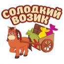 Солодкий Возик, Днепропетровск