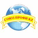 Интернет-магазин Магаз.kz, Алматы