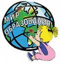 Мир Образования, Владимир