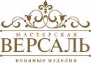 Версаль, Калининград