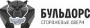 Бульдорс, Темиртау