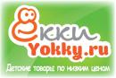 Интернет-магазин Ёкки, Владивосток