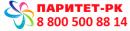 ООО «Паритет – РК», Казань