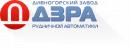 ООО «Дивногорский завод рудничной автоматики», Красноярск