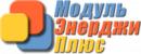 Модуль энерджи плюс, Санкт-Петербург