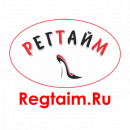 Интернет магазин обуви и аксессуаров Regtaim, Иркутск