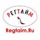 Интернет магазин обуви и аксессуаров Regtaim, Россия