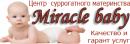 """Центр суррогатного материнства """"Miracle baby"""" LTD"", Астана"