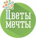 Интернет магазин доставки цветов «Цветы Мечты», Рязань