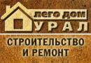 ЛегоДомУрал, Челябинск