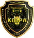 ООО«Частная охранная организация «КОБРА», Белгород