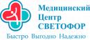 Центр Профосмотров «Светофор», Санкт-Петербург