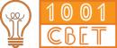 ООО 1001svet, Москва