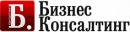 Юридическая компания «БизнесКонсалтинг», Москва