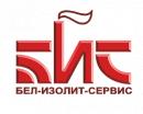 ООО Бел-изолит-сервис, Могилёв