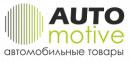Интернет-магазин «automotive»