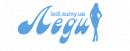 интернет-магазин женской одежды «Леди» г. Сумы
