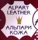 Альпари-кожа, магазин кожи и меха, Санкт-Петербург