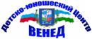 """Детско-юношеский спортивный центр """"Венед"""", Стерлитамак"""