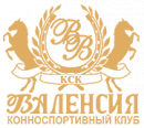Конноспортивный клуб Валенсия, Каменск-Шахтинский