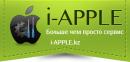 i-APPLE.kz, Алматы