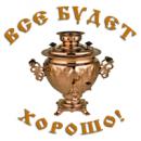 ЧП Бондаренко, Макеевка