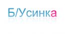 Интернет-магазин «Б/усинка»