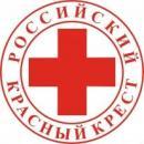 Российский Красный Крест Волгоградское региональное отделение, Астрахань