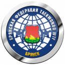 Брянская Федерация Тхэквондо, Рязань