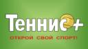 Спортклуб «ТЕННИС+», Тюмень