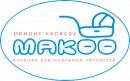Ремонт колясок и продажа запчастей, Железногорск